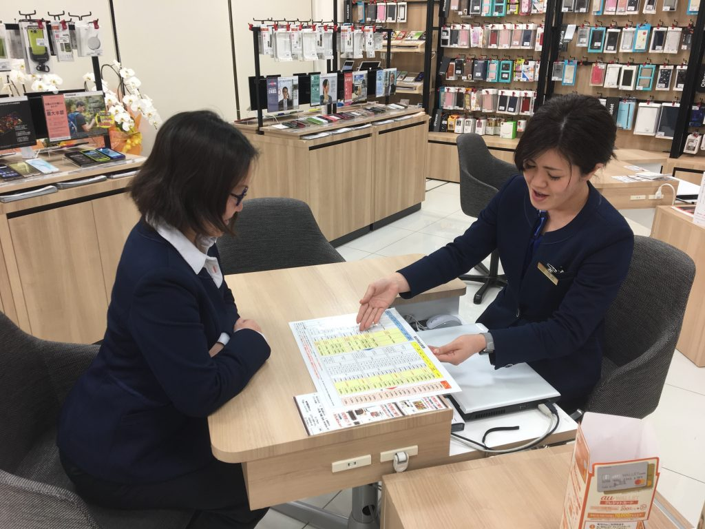 2018-2-20au尾道スタッフ